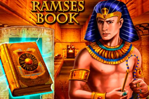 Einer spannenden Suche nach den großen Schätzen der Pharaonen.